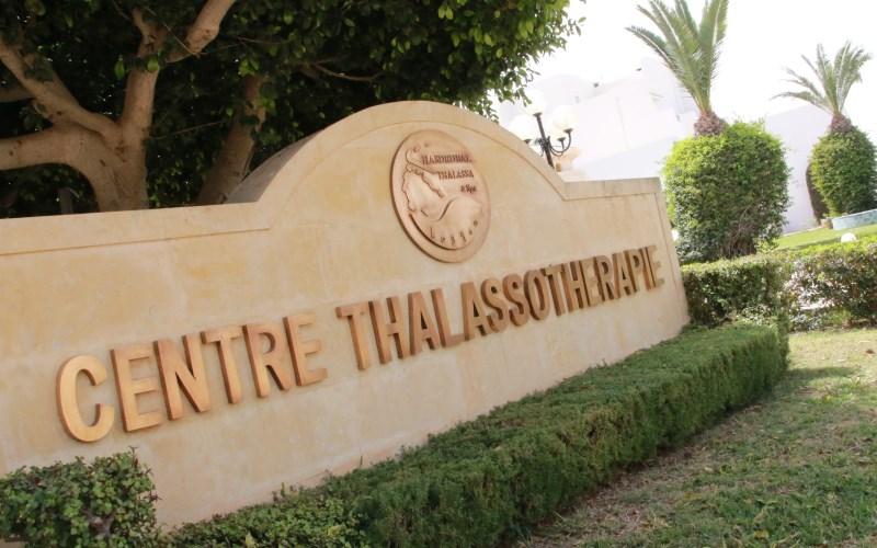тунис отель исис талассо энд спа джерба